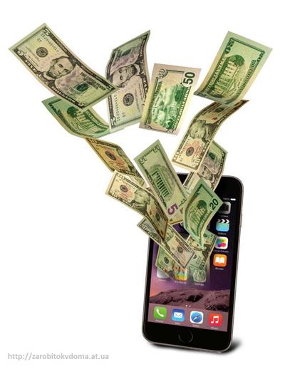 Заробіток в інтернеті на смартфоні